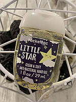 "Санитайзер ""Маленькая звезда""  Bath & Body Works"