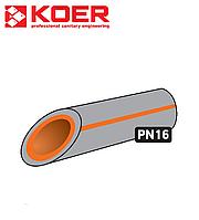 Труба ППР KOER PN16 32x4,4