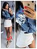 Куртка джинсовая женская, стильная, 504-001