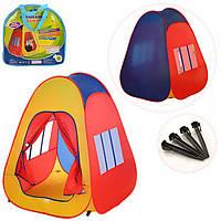 Детская игровая палатка домик в сумке (M 1422)