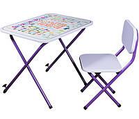 Детская складная стол-парта со стульчиком Ommi оптима для детей 3-8 лет  Фиолетовая
