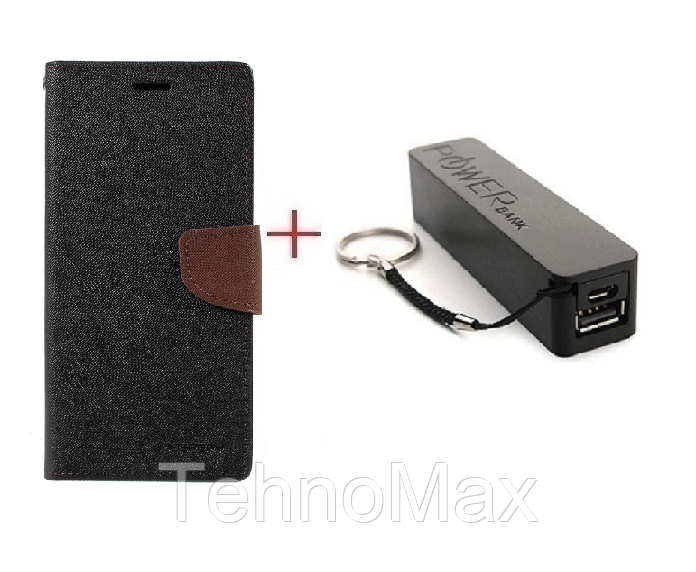 Чехол книжка Goospery для  HTC Desire 620G + Внешний аккумулятор (Powerbank) 2600 mAh (в комплекте). Подарок!!!