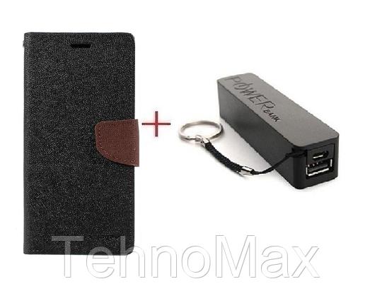 Чехол книжка Goospery для  HTC Desire 620G + Внешний аккумулятор (Powerbank) 2600 mAh (в комплекте). Подарок!!!, фото 2