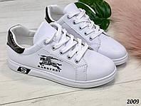 Кроссовки с рисунком белые пятка черная с блеском, фото 1