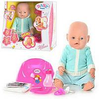 Детская интерактивная кукла Бейби Борн в теплом костюме (Baby Born 8001 D)