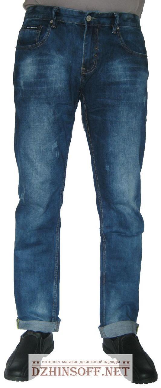 4f72258d3eb Джинсы Mark Walker Голубые размер 33 - Интернет магазин джинсовой одежды в  Львове