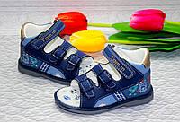 Детские ортопедические  босоножки для мальчика  Том.м, фото 1