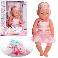 Детская интерактивная кукла Беби Борн Принцесса (Baby Born BL 018 A) Малятко немовлятко
