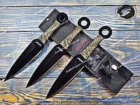 Набор метательных ножей кунаи для спортивного метания 3в1