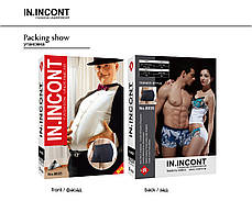 Мужские боксеры (батал) стрейчевые марка IN.INCONT Арт.8035, фото 2