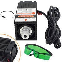 Мощный лазер для резки гравировки 500мВт 405нм + защит. очки
