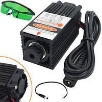 Мощный лазер для резки гравировки 2.5Вт 450нм + защит. очки
