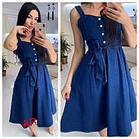 Сарафан джинсовый стильный, женский, синий, 504-004, фото 1