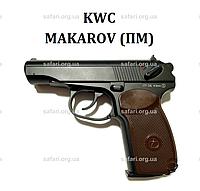 Пневматический пистолет KWC Makarov (PM) KM44D