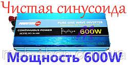 Инвертор преобразователь напряжения Powerone 600W с чистой синусоидой AC/DC 12V в 220V