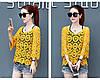 Мереживна блузка-накидка (в кольорах), фото 4