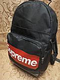 Рюкзак Supreme jeans с кожаным дном Унисекс Спортивный городской стильный только ОПТ, фото 2