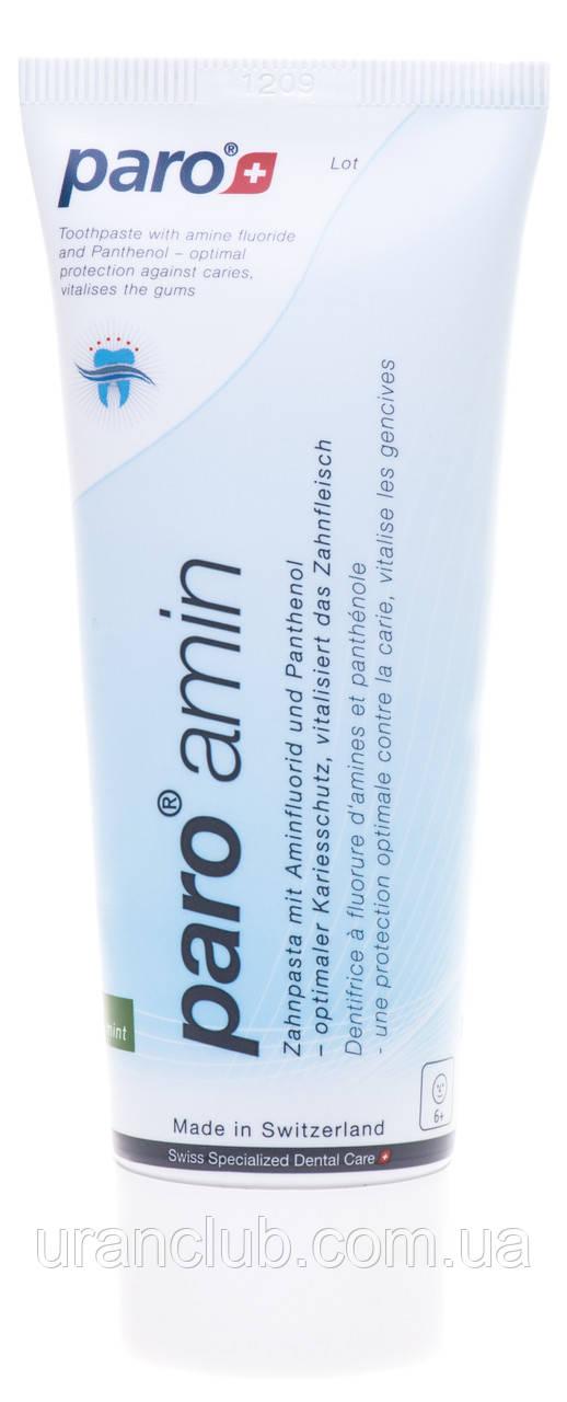 Зубная паста на основе аминофторида Paro Amin, 75 мл.
