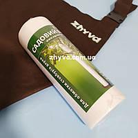 Бинт садовий Agreen  10м*20см