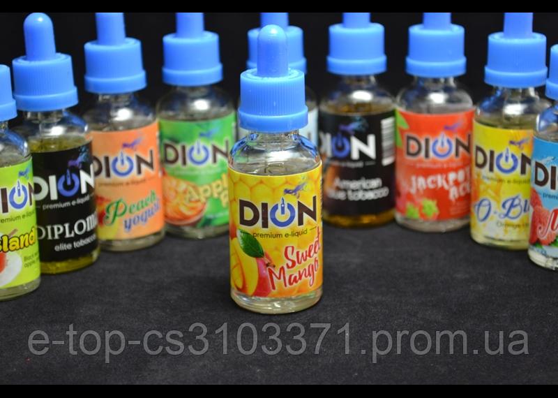 Жидкость DION (Ассорти)