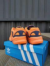 Мужские Кроссовки Adidas Yung, фото 3