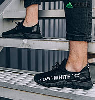 Мужские кроссовки Off-White - Тренд 2019!