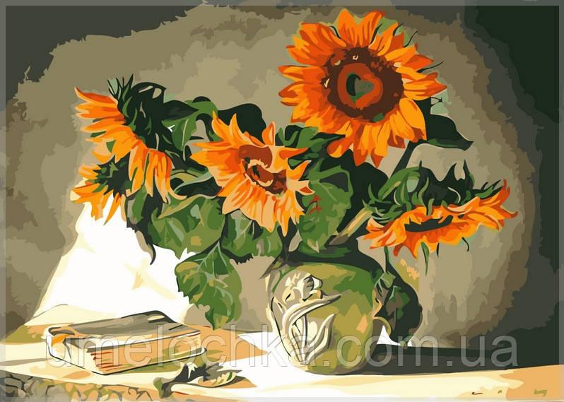 Картина по номерам Babylon Солнечные цветы
