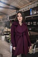 Женское короткое кашемировое пальто на запах марсала. Хит сезона!