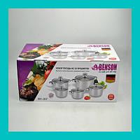 Набор посуды Benson BN-207 (10 предметов)!Акция