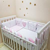 Комплект в детскую кроватку Art Design Геометрия розовая (6 предметов)