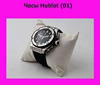 Часы Hublot (01)!АКЦИЯ