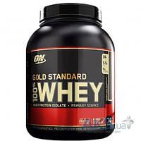 Протеин Optimum Nutrition Gold Standard 100% Whey - 2273g ванильный крем
