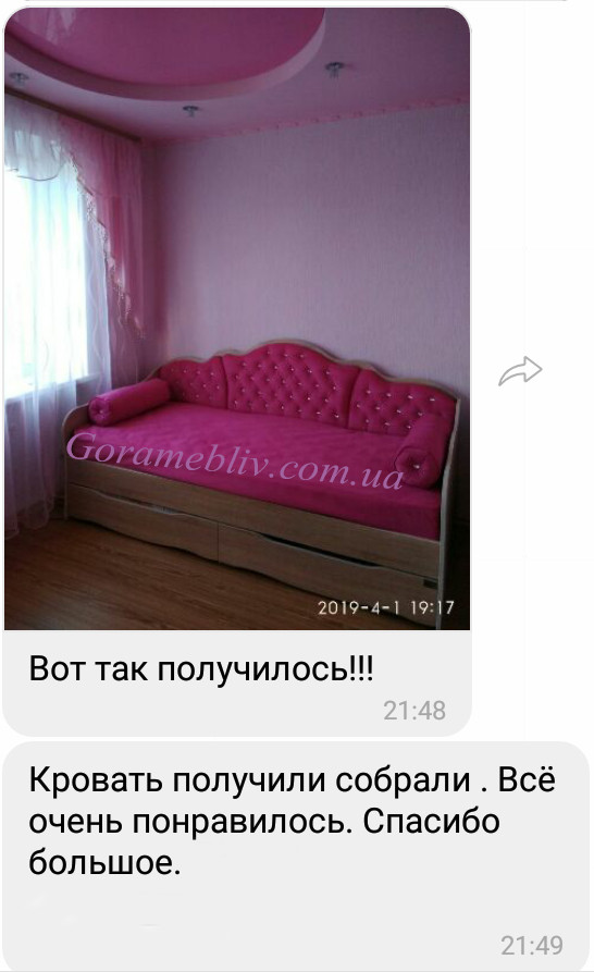 """На фото кровать """"Л-6"""" в интерьере, фото и отзыв присланный нашими клиентами"""