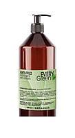 EG Anti Frizz Conder Idratante-Кондиционер для увлажнения волос с маслом кунжута, экстрактом эхинацеи, 1000 мл