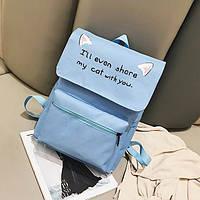 Детский большой Голубой рюкзак
