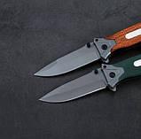 Выкидной нож B-16, фото 3