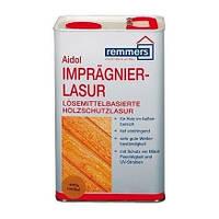 Impragnier-Lasur Remmers  лазурь для дерева