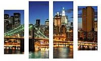 """Набір алмазної мозаїки """"Вогні вечірнього міста"""" (поліптих з 4-ох частин) ТА-407"""