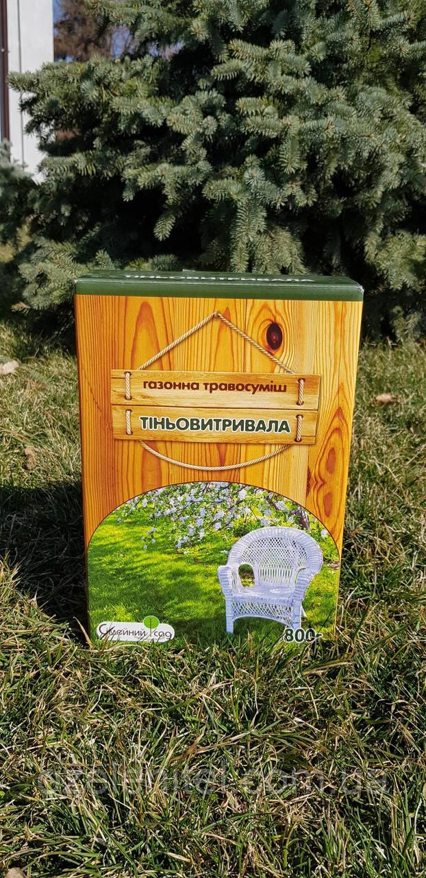 """Смесь газонная трава газонная  """"Теневыносливая"""" 0,8 кг"""