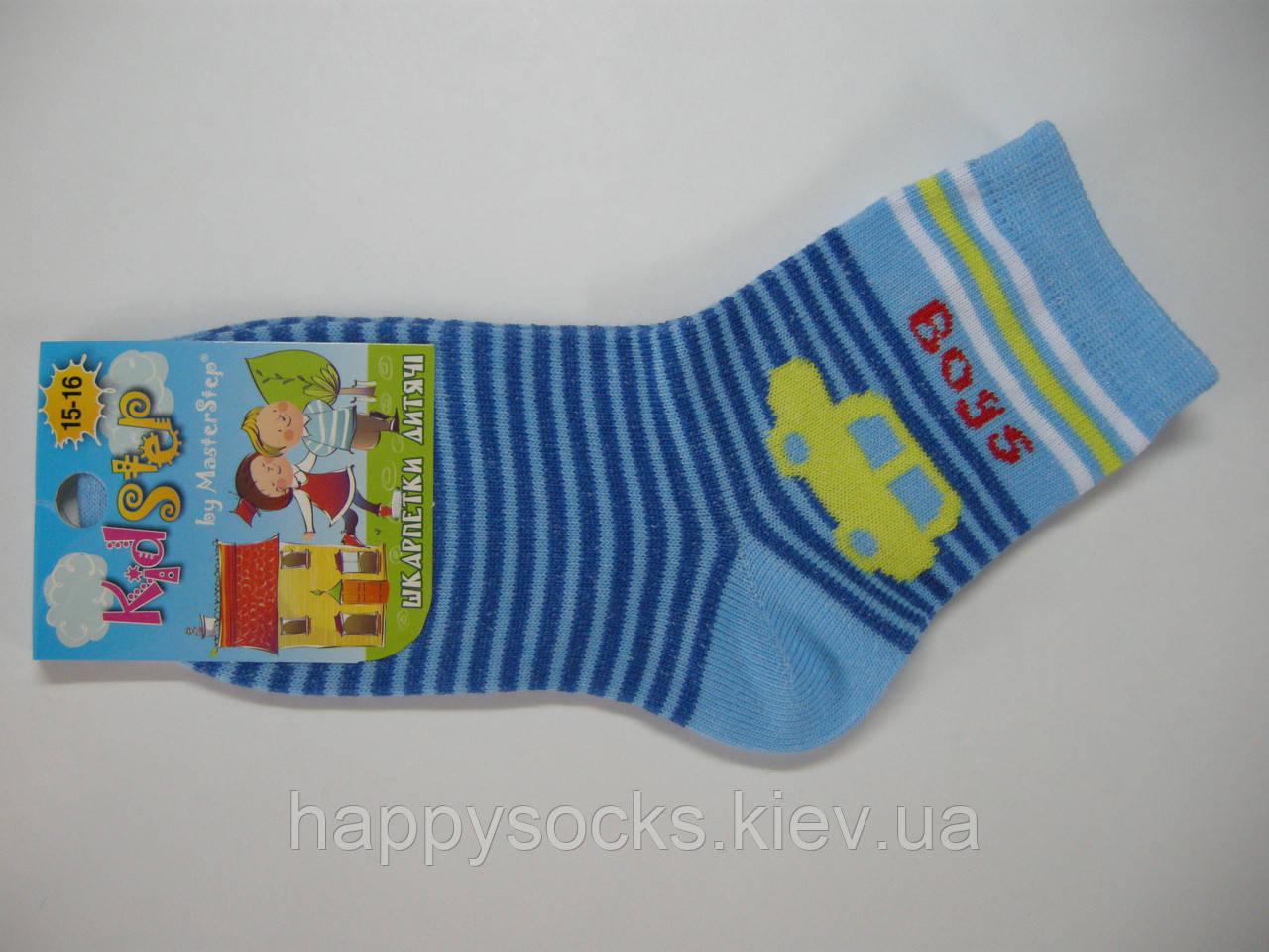 Носки для мальчика голубого цвета с машинкой