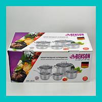 Набор посуды Benson BN-203 (10 предметов)!Акция