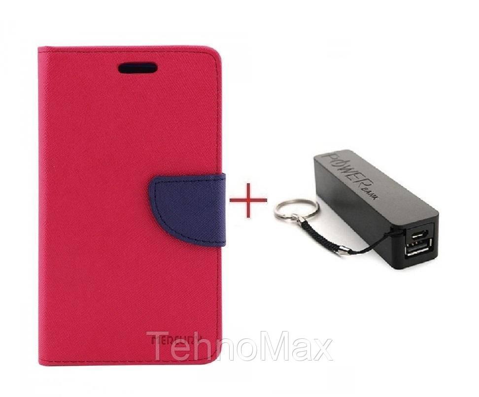Чехол книжка Goospery для Sony XPERIA E4 + Внешний аккумулятор (Powerbank) 2600 mAh (в комплекте). Подарок!!!