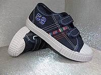 Кеды детские синие  для мальчика 34р.