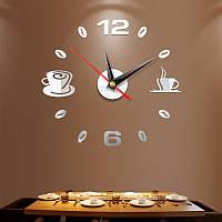 Часы настенные 3-d чашка кофе №2 зеркальные серебро