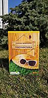 """Смесь газонная трава газонная """"Засухоустойчивая"""" 0,8 кг"""