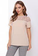 Женская бежевая блузка с коротким рукавом с красивым кружевом Нарядная летняя блузка Размеры 42-44