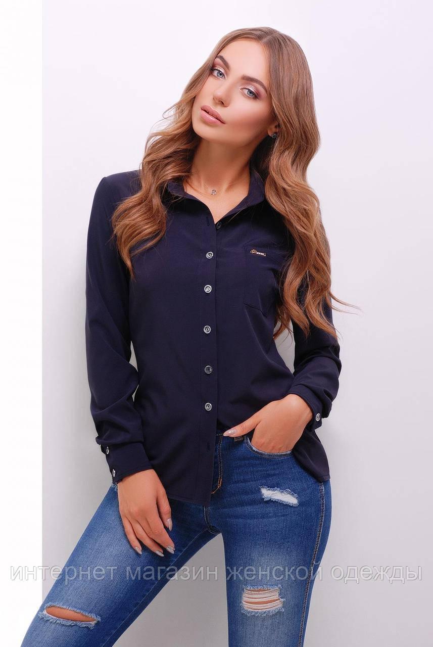 Блузка рубашка женская с длинным рукавом на пуговицах темно-синяя