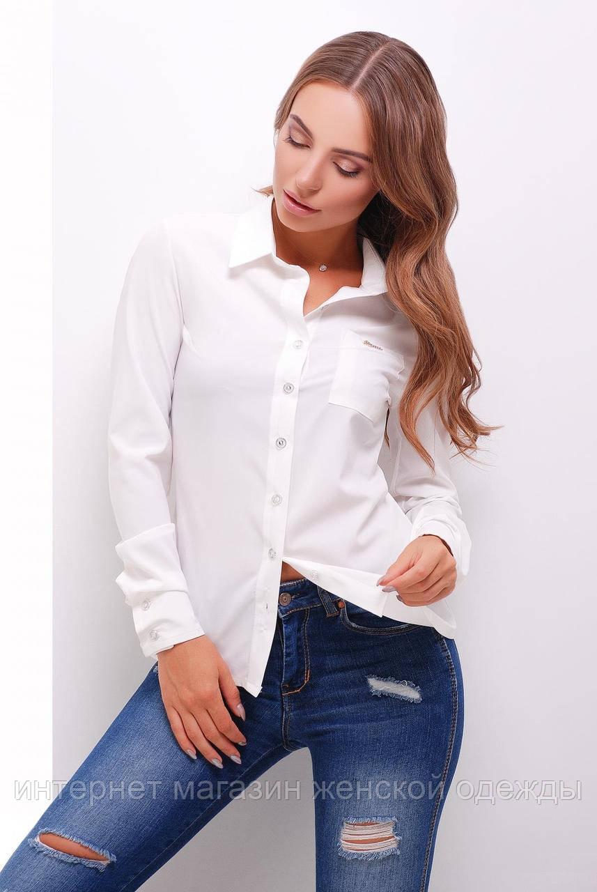 Блузка рубашка с длинным рукавом на пуговицах молочная