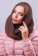 Вязаный шарф снуд на два оборота коричневый