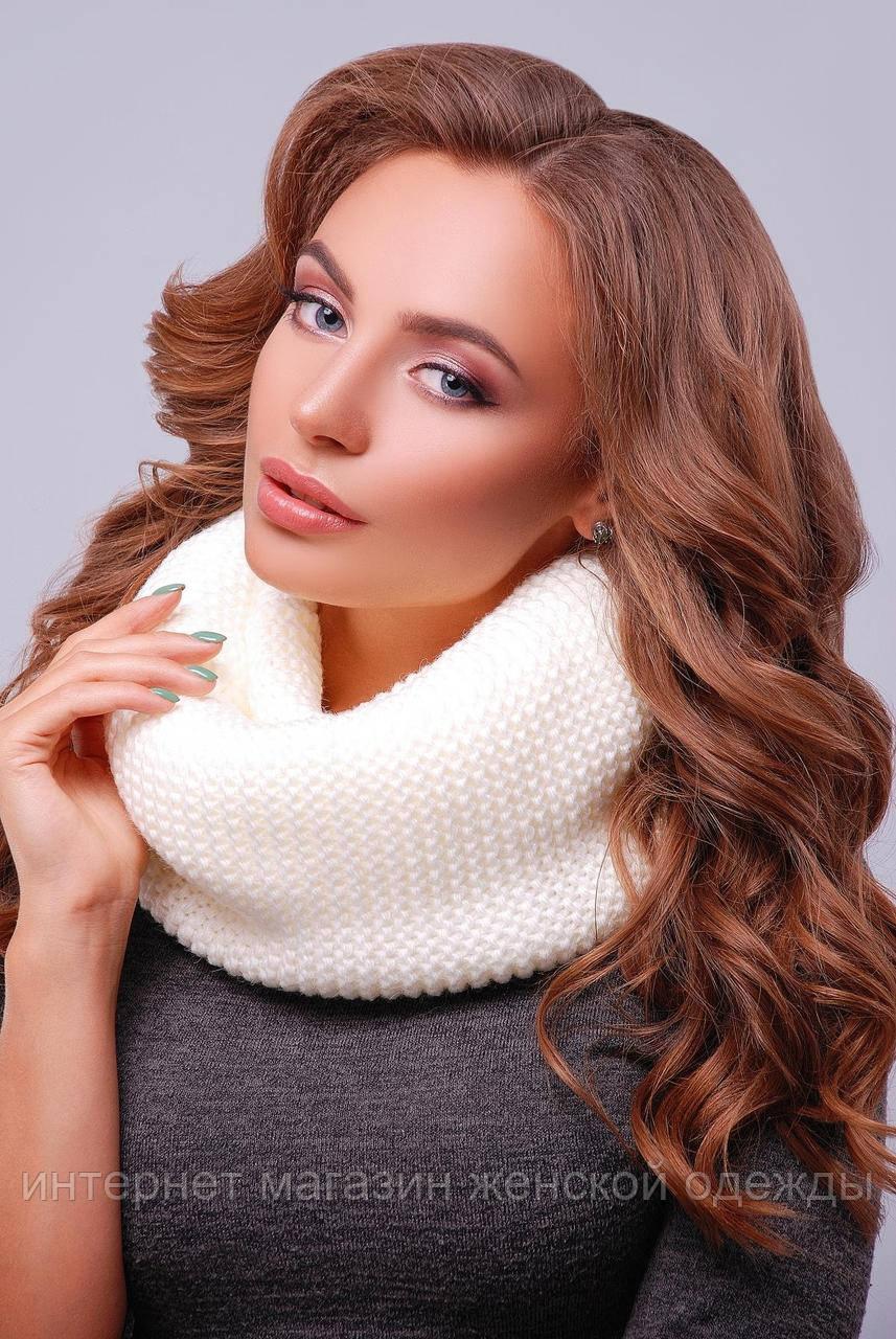 Вязаный женский шарф снуд восьмерка молочный